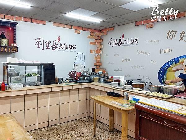20180518劉里長雞肉飯 (4).jpg