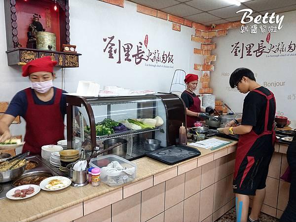 20180518劉里長雞肉飯 (8).jpg