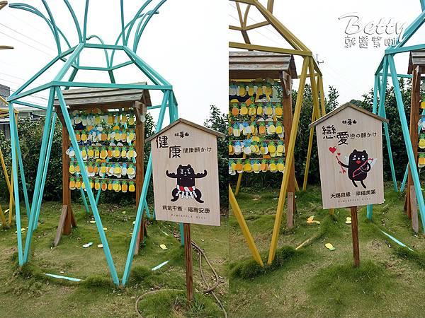 20180511旺萊山 (1).jpg