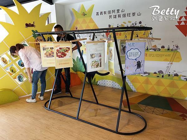 20180511旺萊山 (6).jpg