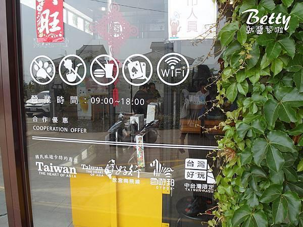 20180511旺萊山 (27).jpg
