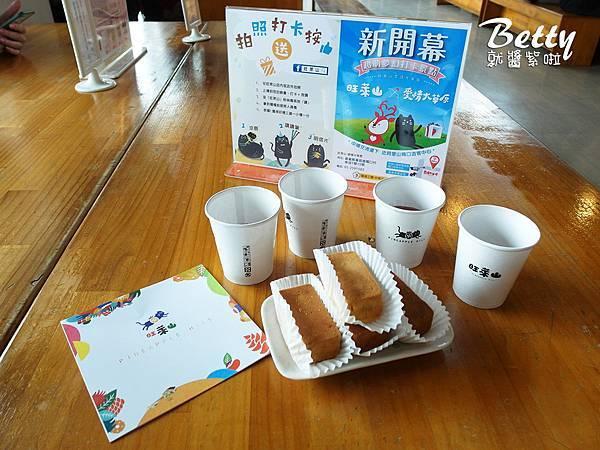 20180511旺萊山 (32).jpg