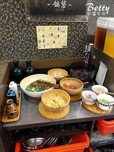 20180518鍋饕精緻涮涮鍋 (11).jpg