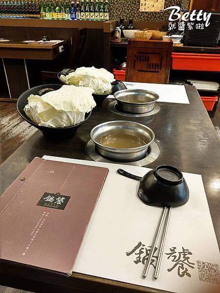 20180518鍋饕精緻涮涮鍋 (15).jpg