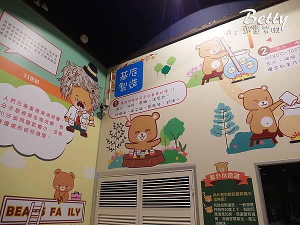 20180511熊大庄 (28).jpg