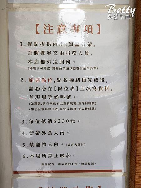 20180602瞞著爹 (14).jpg