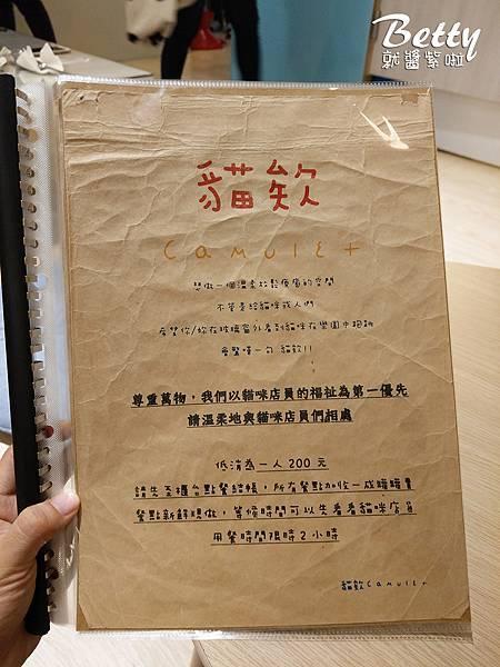 20180519板橋貓欸 (13).jpg