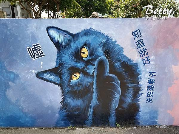 20180511貓世界 (10).jpg