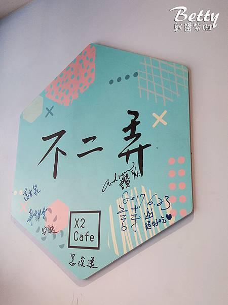 20180520不二弄 (7).jpg