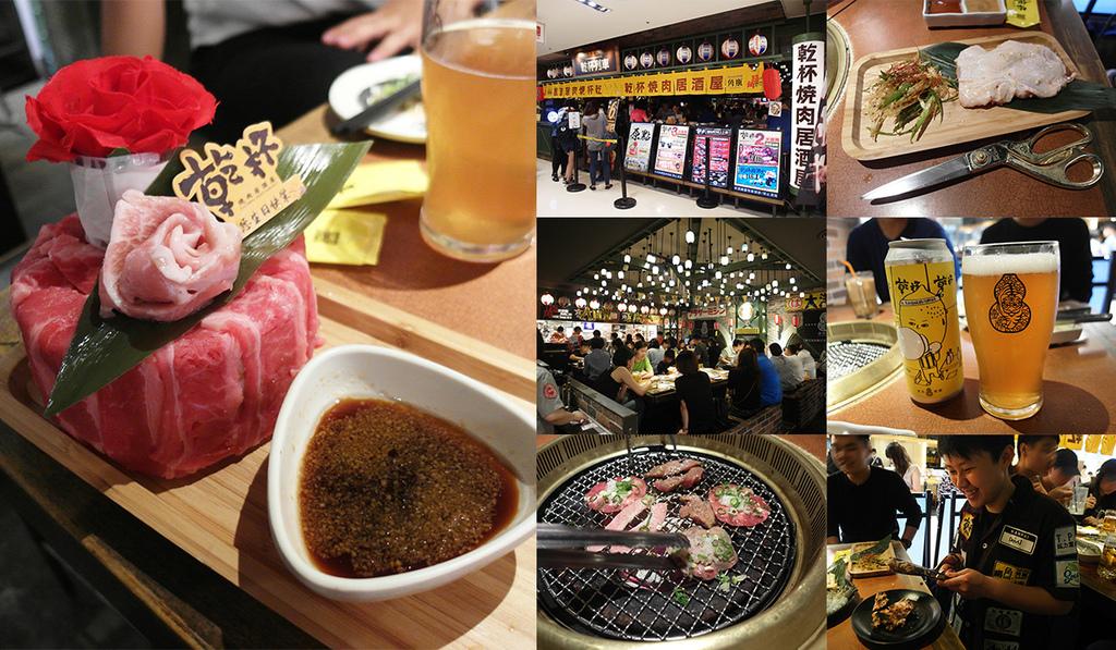 20180526乾杯燒肉 (40).jpg