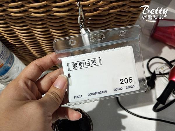 20180624蔥澡 (35).jpg