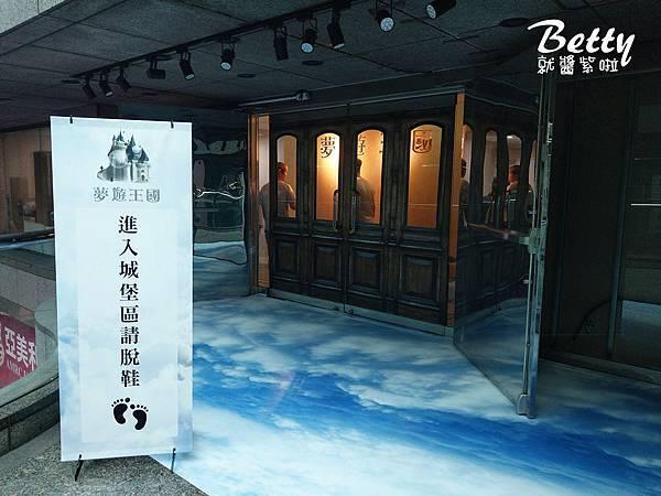 20180805抓狂首映會 (4).jpg