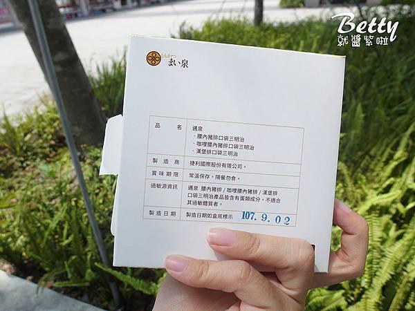 20180902MAiSEN邁泉豬排 (23).jpg