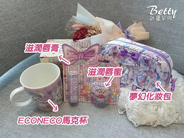 20180911ECONECO繪子貓 (47).jpg