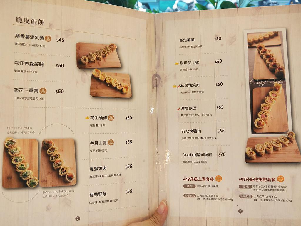 20180901上青初食 (12).jpg