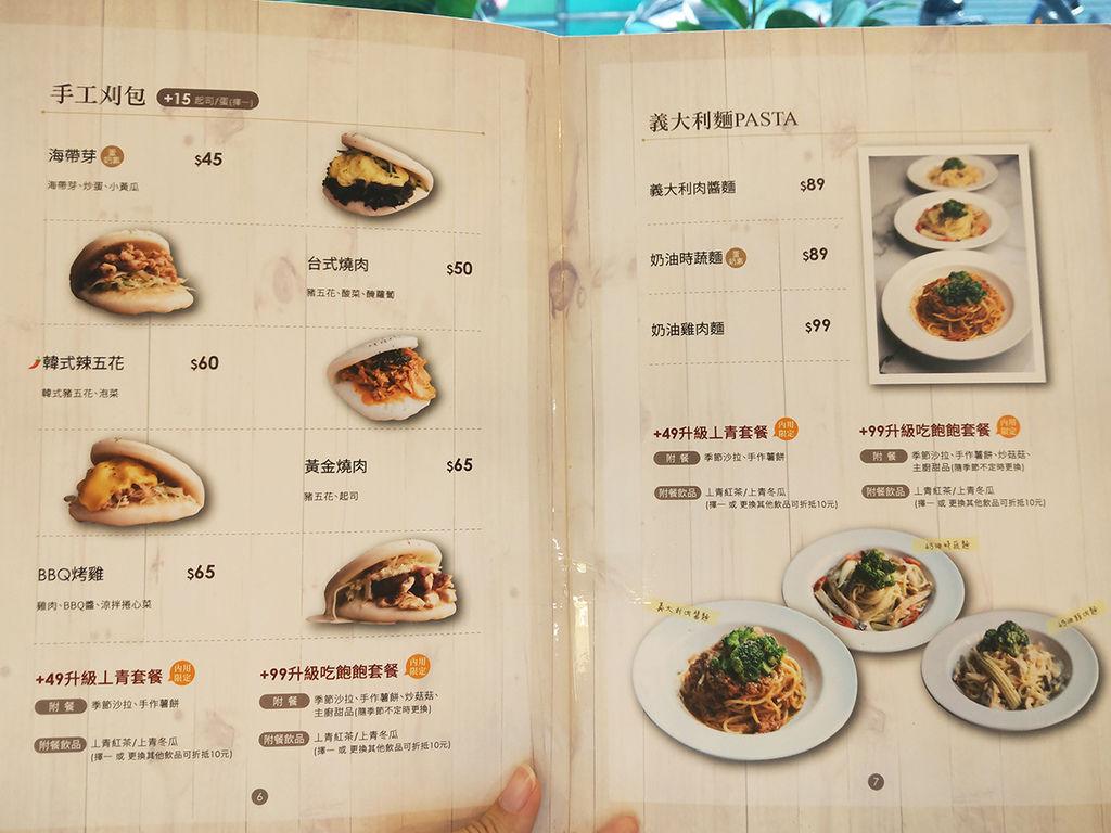 20180901上青初食 (14).jpg