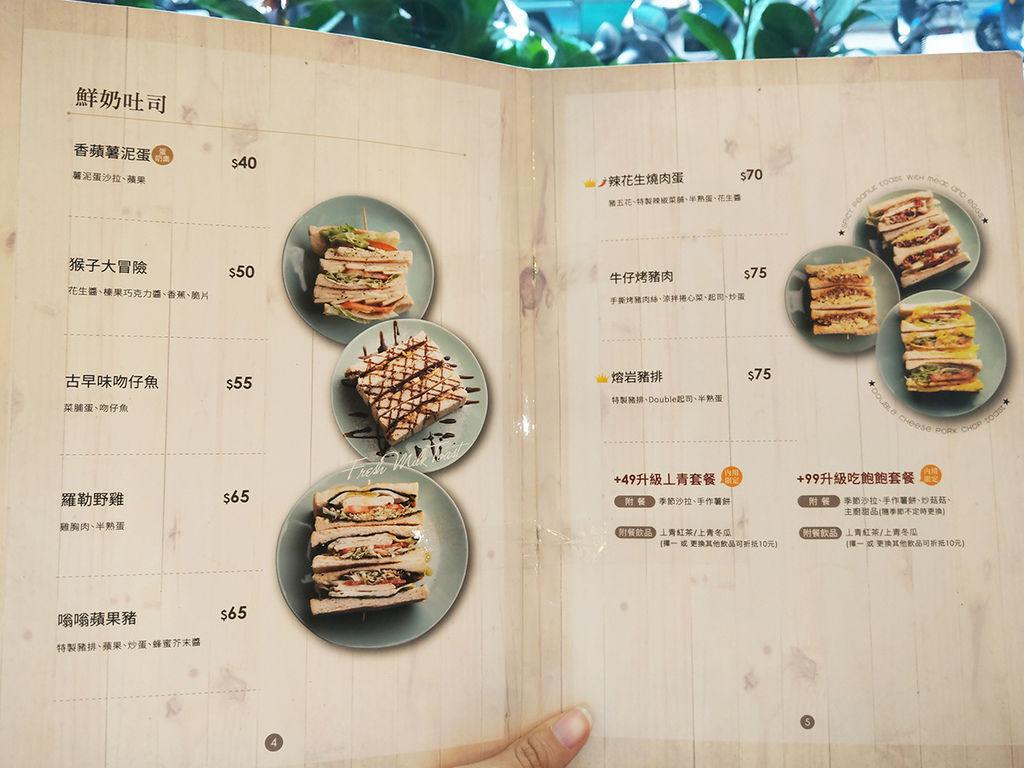 20180901上青初食 (13).jpg