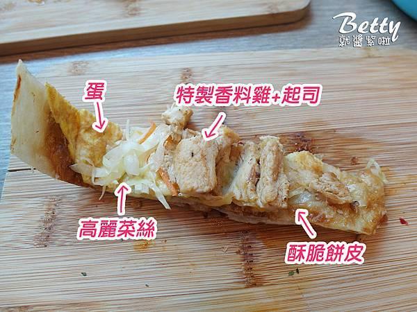 20180901上青初食 (42).jpg