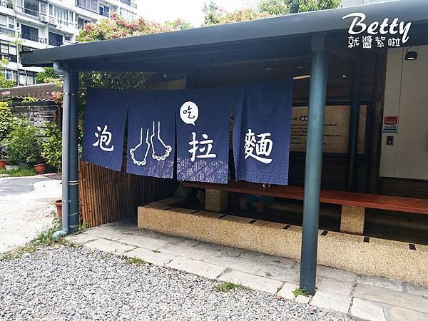 20180907樂山拉麵 (3).jpg