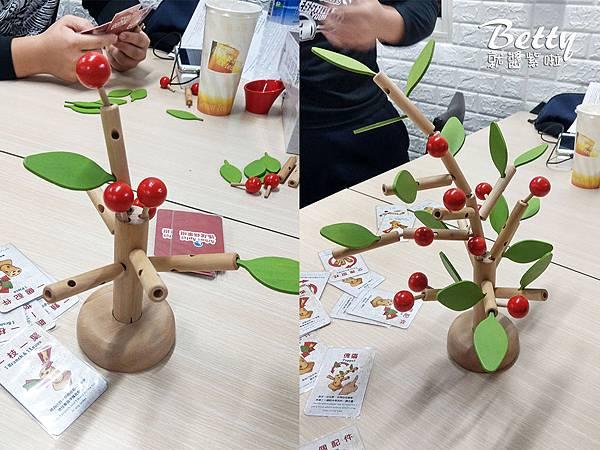 20181104輔大逗桌遊 (7).jpg