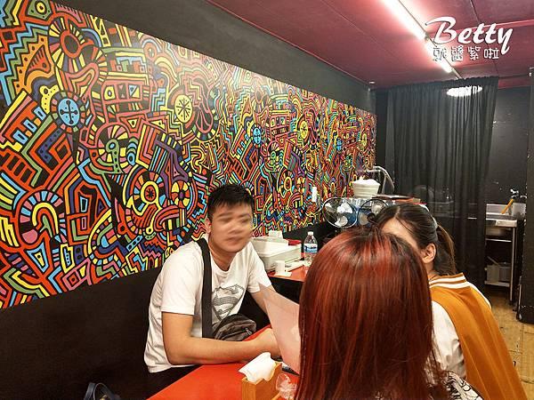 20181202秘魯烤雞 (5).jpg