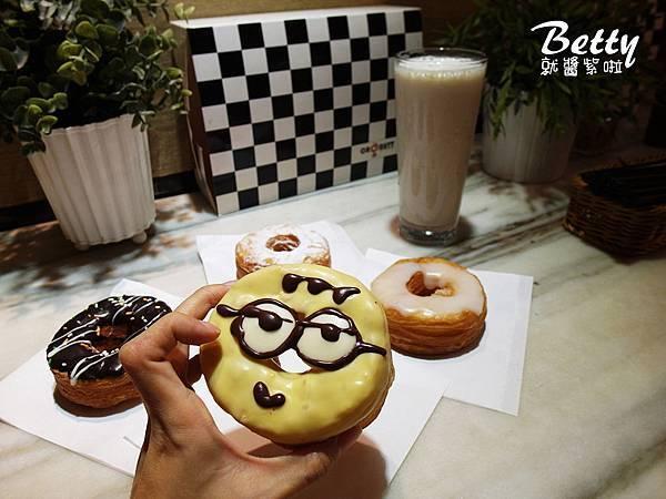 20181223甜甜圈 (22).jpg