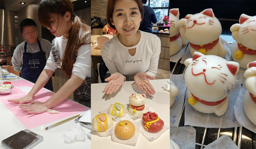 20190106造型饅頭 (25).jpg