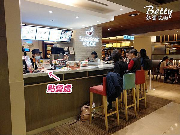 20190118美威鮭魚 (3).jpg