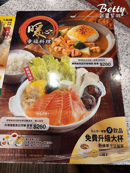 20190118美威鮭魚 (4).jpg