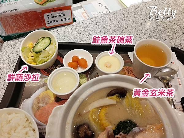 20190118美威鮭魚 (12).jpg