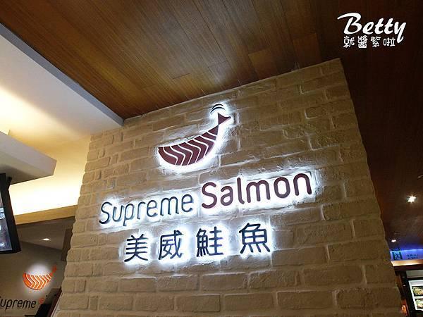 20190118美威鮭魚 (14).jpg