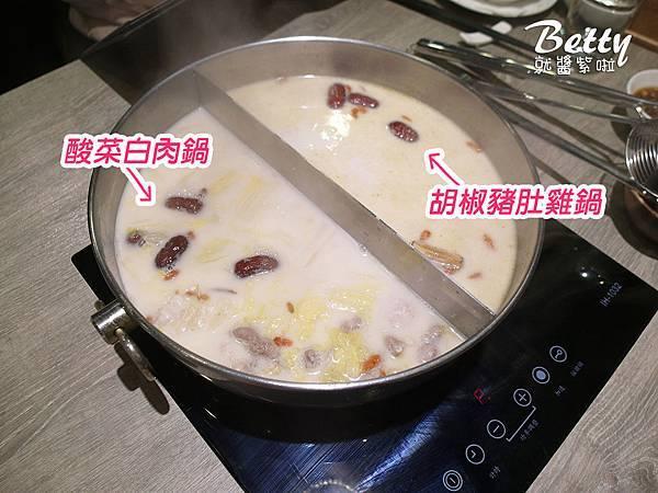 20190129粵式豬肚雞煲鍋 (65).jpg