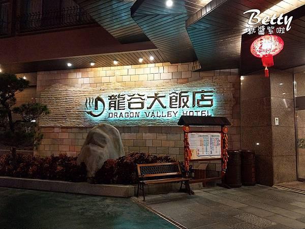 20190216台中飯店 (28).jpg