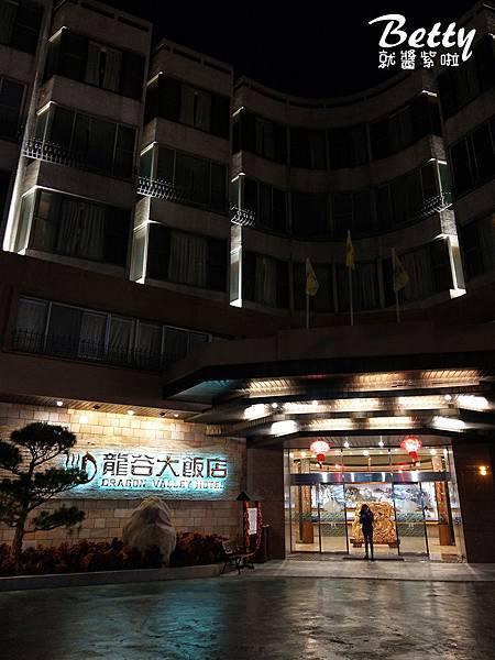 20190216台中飯店 (30).jpg