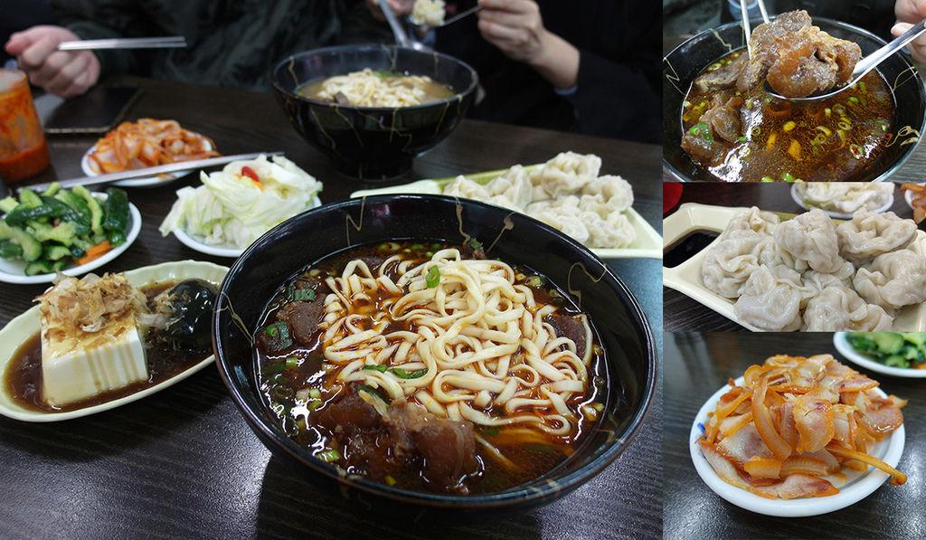 20190309阿忠牛肉麵 (41).jpg