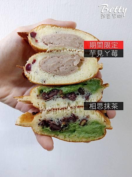 20190607福郎燒 (20).jpg