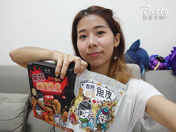 20190619鹹蛋魚皮 (44).jpg