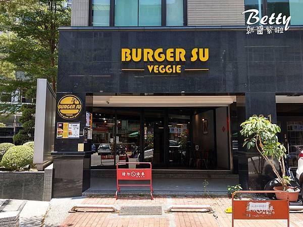 20190615美式蔬食漢堡專賣店 (4).jpg