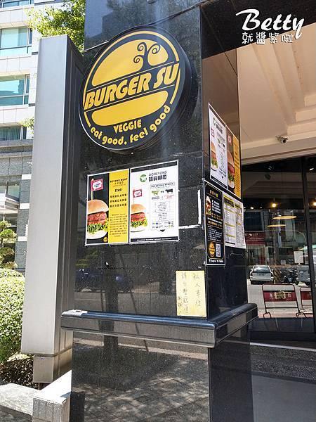 20190615美式蔬食漢堡專賣店 (5).jpg