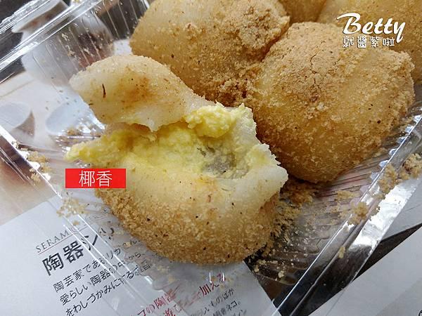20190622不老麻糬 (20).jpg