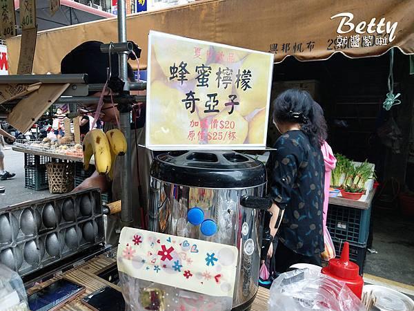 20190607福郎燒 (38).jpg