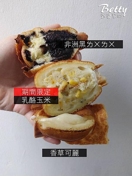 20190607福郎燒 (42).jpg