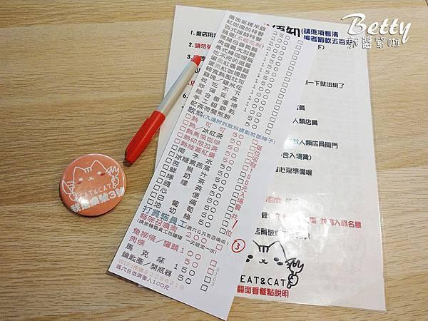 20190530吃貓黑店 (11).jpg