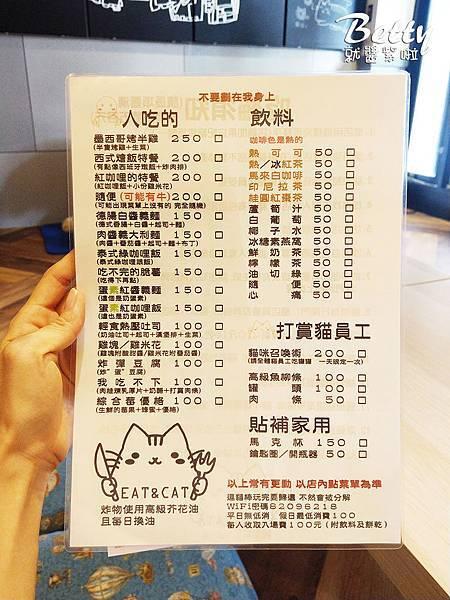 20190530吃貓黑店 (14).jpg