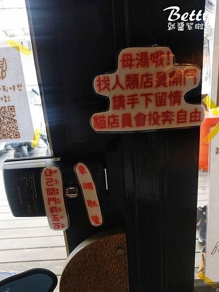 20190530吃貓黑店 (15).jpg