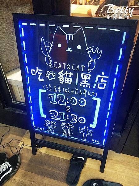 20190530吃貓黑店 (49).jpg
