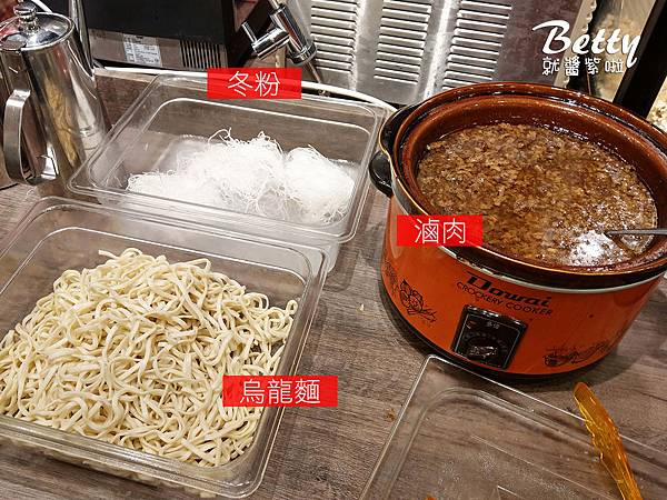 20190915八方悅鍋物 (19).jpg