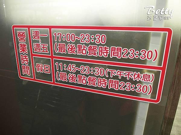 20190915八方悅鍋物 (42).jpg
