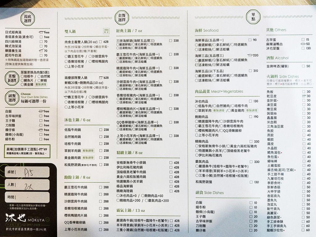 20191011沐也 (49).jpg