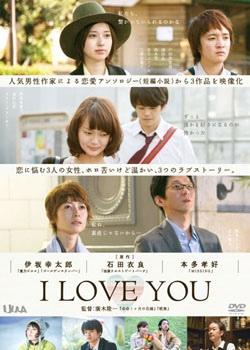 I LOVE YOU ep01(透明北極熊)